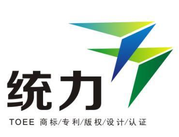 郑州统力你的知识产权,专属顾问尊享服务:全程协助。
