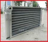 工業用蒸汽散熱器  工業蒸汽烘乾 翅片式蒸汽散熱器