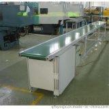 网带铝型材输送机 食品专用流水线 可移动爬坡输送机 y2