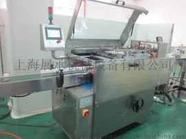 三维透明膜包装机+上海展承+ZC400