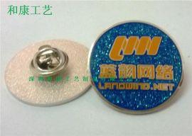订购金属徽章,徽章制作,金属胸章厂