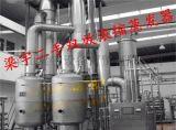 二手双效浓缩/外循环/降膜蒸发器特点