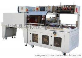 热收缩膜包装机 热封机 自动封切膜包机
