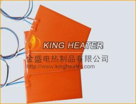 3D打印机用12/24/110/220V电热膜电热片热板硅胶电热膜电热片硅胶电热板