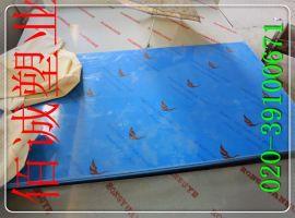 蓝色雕刻pvc板材 pvc胶板、硬板 PVC塑料板