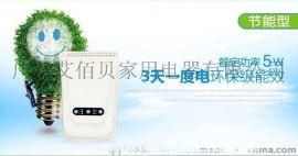 桌面负离子空气净化器生产厂家 提供OEM贴牌代加工