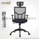 GAVEE 电脑椅家用转椅 办公椅职员椅 人体工学椅 时尚网布透气椅