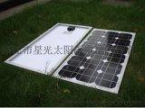 太陽能組件  30w單晶矽 太陽能電池板