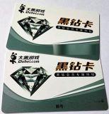 烏魯木齊製作IC會員卡購物卡高端拉絲卡手腕帶