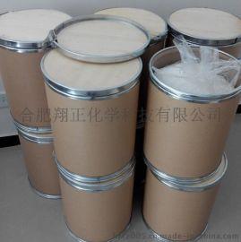 超细二氧化锆/陶瓷烧结用