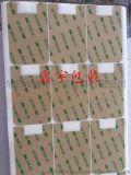 供應 3M 雙面膠模切 3M200MP 正品 耐高溫強力雙面膠 模切衝型