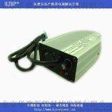 HJBP 电动车锂电池充电器 快速充电锂电池充电器
