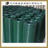 供应镀锌电焊网,涂塑电焊网,养殖电焊网,建筑网片 规格齐全