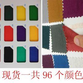贵创纺织32支全棉单卫衣布家批发针织面料 拉架鱼鳞布 克重230G