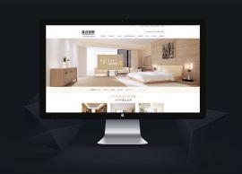 徐州网站设计, 徐州网站策划定位