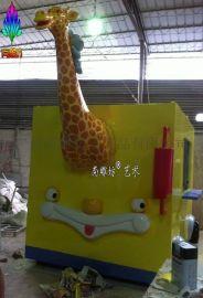 尚雕坊直销新款H3.5M长颈鹿造型售 屋大型玻璃钢雕塑