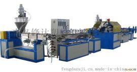 厂家直销PVC纤维增强软管生产线