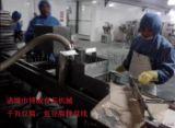 河北魚豆腐自動抹盤線報價,邯鄲魚豆腐抹盤機廠家價格