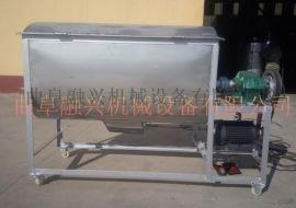 供应各种型号混料机  饲料混料机