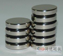 圆形磁铁、强力磁铁20*5mm
