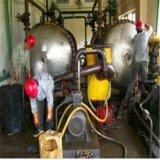 熱交換器清洗方案及驗收標準
