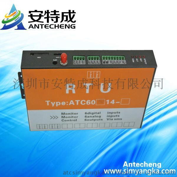 RTU无线远程测控终端/GPRS无线监控终端