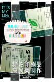 深圳哪里有便宜的标签印刷标签设计