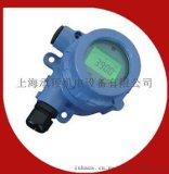 防爆智能HART温度变送器(GE-378)