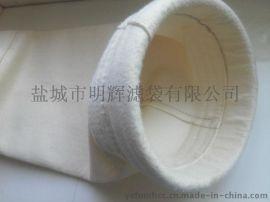 明辉珍珠岩炉除尘滤袋
