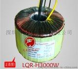 龙泉瑞AC12V3000W环形变压器 3000W环牛环形变压器 环形电源变压器
