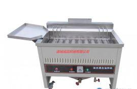 供应诚品开口笑油炸机 鱼豆腐油炸机 油炸流水线设备厂家直销 质量保证