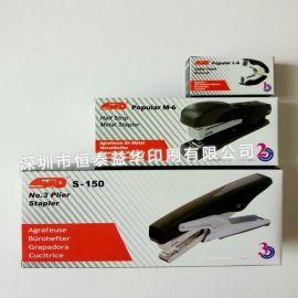 专业印刷订书机包装彩盒纸盒  各类规格尺寸样式供应 深圳印刷厂家