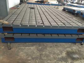 铸铁工作台,树脂砂铸造铸铁工作台,泊铸铸铁工作台厂家