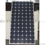太陽能電池板 單晶矽20w/12v