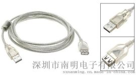 白色USB延长线/连接线/转接线/数据线