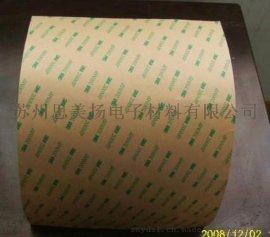 供应原装**3m9492MP透明双面胶 PET强力超薄双面胶带