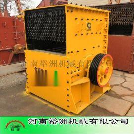 【裕洲机械】贵州铜仁时产300-400吨铁路公路路基生产线方箱式破碎机|贵州方箱式重锤破碎机时产250-300吨生产厂家