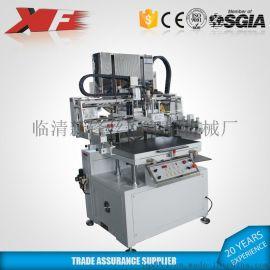 新锋 山东丝网印刷机 平面丝网印刷设备 半自动平面丝印机