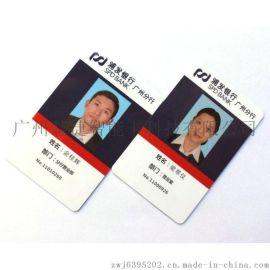 停车场IC卡制作,学生卡制作,工厂工牌制作