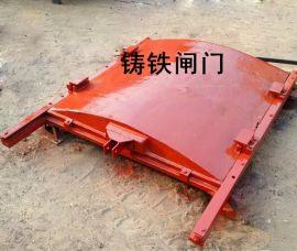 河道闸门 泵站闸门1.5米*1.5米拱形铸铁镶铜闸门