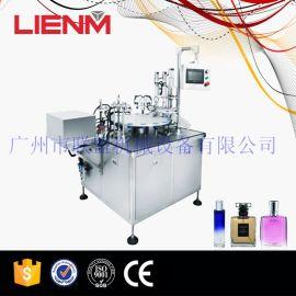 香水灌装机械 小容量香水洗瓶旋转灌装旋盖一体机 伺服电机旋盖