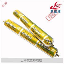 郑州厂家直发中原思蓝德MF889A硅酮石材耐候密封胶