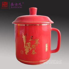 厂家生产陶瓷茶杯,精美礼品茶杯定做