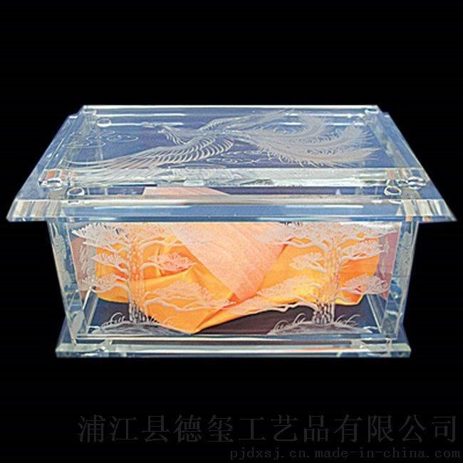 德玺方形水晶骨灰盒,殡葬用品骨灰盒