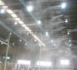深圳喷雾降温设备|人工造雾设备
