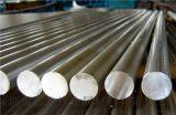 廠家批發零售304不鏽鋼光亮棒、不鏽鋼研磨棒 規格型號齊全
