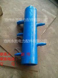 永胜生产疏水收集器各种型号 厂家直销
