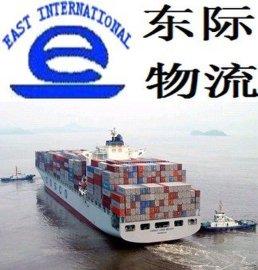 广州至新加坡海运专线