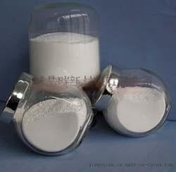 石油催化用纳米氢氧化铝 氢氧化铝