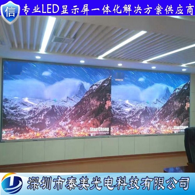 P10室內全綵led顯示屏 戶內彩色led大螢幕顯示屏